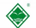 岚宝德源加盟 清洁环保 投资金额 1-5万元