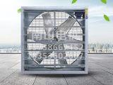 温岭南山电机——专业的玻璃钢风机提供商|河南玻璃钢负压风机