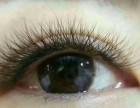 南京浦口哪里可以学习美甲美睫皮肤管理技术