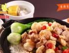 宁德中式快餐加盟店,为您节省80%的时间和精力