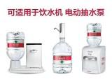 河东区超市冰露桶装水订购
