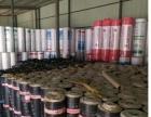 屋面卫生间专业防水施工