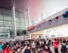 上海美博会2019年参展电话是多少