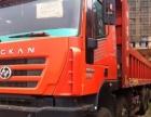 公司出售各品牌二手工程车,货车,半挂车,手续齐全,可按揭