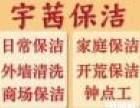 卢湾区打浦桥保洁公司 保洁外派 地毯清洗 水晶灯清洗
