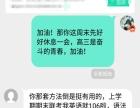 学粤语(白话)包学会,粤语家教老师一对一上门辅导