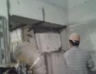 扬州混凝土切割【墙体切割开门洞】楼板切割大梁切割