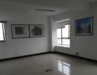 坤源大厦 写字楼 467平米 产权面积使用近500