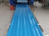 艾珀耐特 采光瓦 胶衣瓦 阻燃瓦 760型 生产厂家