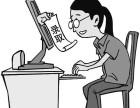 女生自考专业怎么选 华文教育帮你忙