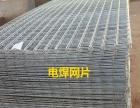 供应钢筋网片 镀锌网片 电焊网片 地暖网片 抹墙网