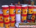 哈尔滨过期塑料油墨回收过期塑料油墨 化工原料回收