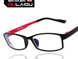 成品近视镜批发近视眼镜中高生钨钛仿塑钢近视镜100度到400度1