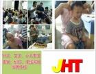 湘潭有可以学习针灸的培训班吗湘潭多久能够学会?