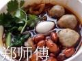 重庆特色小吃加盟 正宗重庆酸辣粉加盟重庆小面加盟