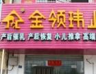 贵港金领玮业家政服务有限公司中医催乳师服务