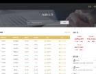 北京金频场外个股期权系统搭建/个股期权系统平台开发商