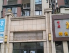 江东新区交通银行旁底商4W一年 急出租 无转让费