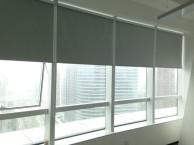 永安里窗帘定做,建外大街窗帘安装上门量十佳窗帘