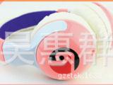 批发 骷髏头二代 头戴式单插线耳机 MP3耳机 重低音 手机通用