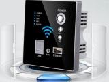 墙壁式LS86无线路由器WIFI  热点AP  可提供PCBA板