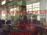 北京二手旧机床回收中心@二手机床回收热线