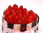 三台县庆典蛋糕情人蛋糕送货上门欧式蛋糕定制烘焙蛋糕