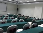 重庆南岸 南坪会议室短租
