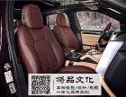 上海将品/汽车脚垫摄影/汽车脚垫拍摄 汽车脚垫拍照