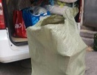 南京德邦物流长途搬家-行李冰箱空调相框电瓶车托运