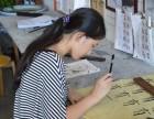 墨韵画室2018年暑假美术 书法培训班招生