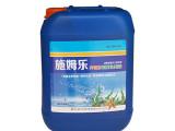嘉百农生物技术专业供应生根剂——宁夏生根液