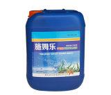 黑龙江生根液-优惠的生根剂哪里有