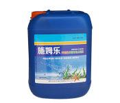 厂家直销生根剂,哪里有卖,青海施姆乐生根剂