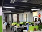 常平火车站旁网商大厦精装150平办公室业主免拥出租