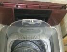 海尔全自动洗衣机,净界双动力,九成新,低价处理