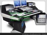 供应录音棚工作台,YAMAHA-DM1000调音桌,录音桌,编曲