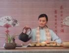 弥勒茶艺师培训
