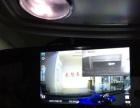 宜兴专业车灯改装升级导航行车记录仪加装