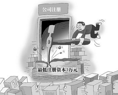 蜀山区西环中心广场附近注册物业管理公司代理记账找张娜娜会计
