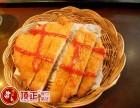上海炸猪排免加盟培训