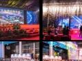 承接各类礼仪庆典、企业年会、展览展会、婚礼婚庆策划