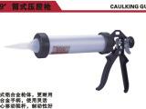 供应斯达利SiDaLi工具 筒式压胶枪
