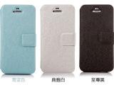 苹果5蚕丝皮套 iphone5s手机壳 蚕丝保护套苹果5手机保护