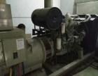 岳西二手发电机回收(安庆柴油发电机组回收价格)