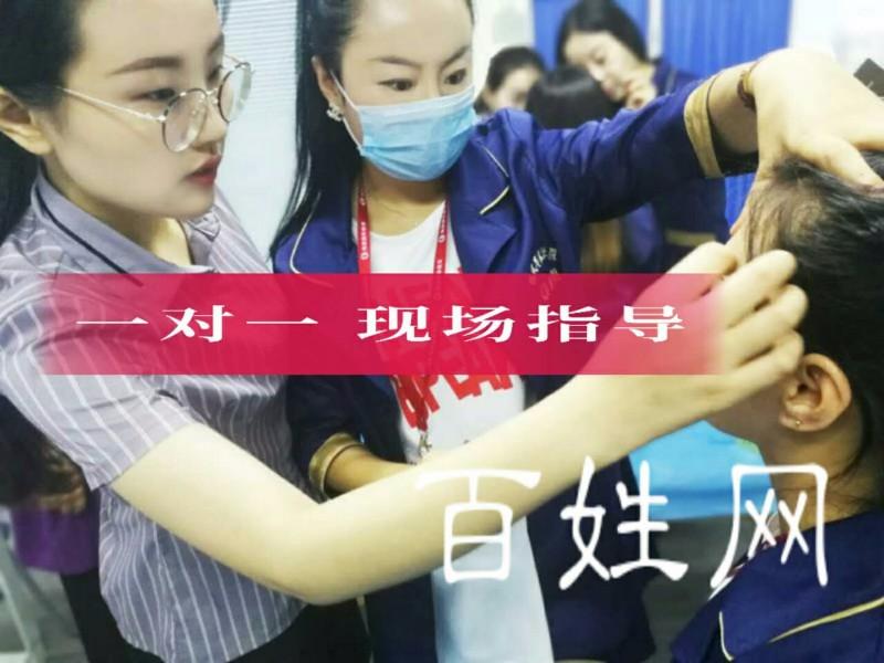 河南微整形培训 郑州微整形学校