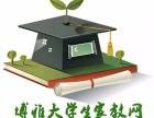 衢州一对一大学生家教中心 新学期上门兼职文化课辅导