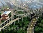 道路施工三维动画片制作 投标动画制作
