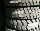 轮胎1100R20 1200R20