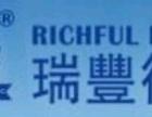 低价注册香港公司